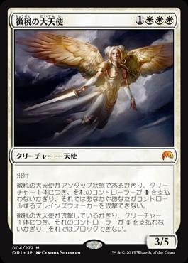 jp_6BN4EjJKA8 (1)